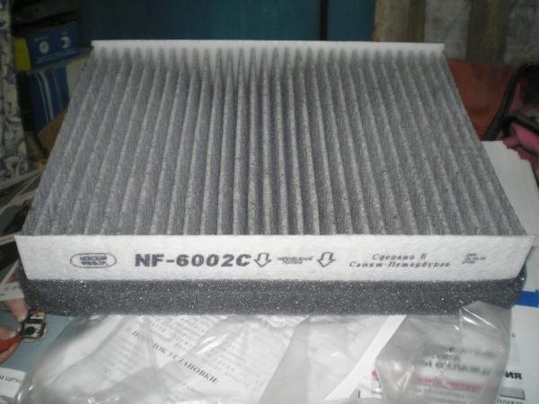 Размеры салонного фильтра ваз 2110 нового образца